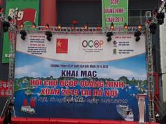 Hội chợ OCOP Quảng Ninh – Xuân 2019 tại Hà Nội: Cơ hội để người tiêu dùng mua sắm các sản phẩm có chất lượng, nguồn gốc và an toàn đón Tết