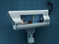 Cuộc xâm lược của công nghệ vào quyền riêng tư của con người