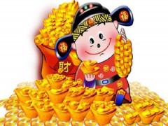 Mua vàng ngày Vía Thần Tài 2019 như thế nào để may mắn cả năm?