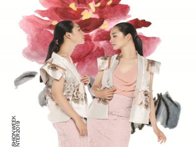 Tuần lễ thời trang thu Đông Việt Nam 2019
