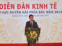 """Quảng Ninh thực hiện có hiệu quả """"3 đột phá chiến lược"""""""