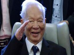 Vĩnh biệt nhà quân sự - chính trị toàn tài, Đại tướng Lê Đức Anh