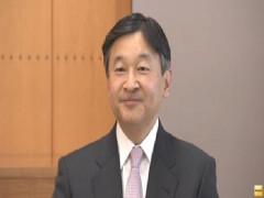 Nhật Bản chính thức có Thiên Hoàng mới