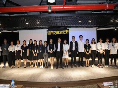 Chung kết cuộc thi marketing AMaRace - Amazing Marketing Race dành cho sinh viên các khoa kinh tế