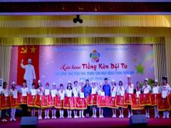 Hơn 1.000 đại biểu tham dự Liên hoan Tiếng kèn Đội ta khu vực phía Bắc, năm 2019 tại Yên Bái