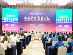 Giao lưu hữu nghị Thanh niên Việt Nam – Trung Quốc lần thứ 19