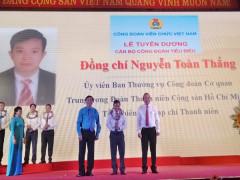 Tuyên dương cán bộ công đoàn tiêu biểu của Trung ương Đoàn TNCS Hồ Chí Minh