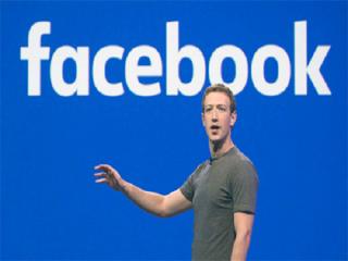 Facebook nhận khoản phạt kỷ lục 5 tỷ USD