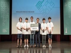 """""""Chiến binh"""" Việt Nam trên đường đua lập trình quốc tế Samsung SCPC"""