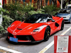 Ferrari LaFerrari Aperta đắt đỏ của nhà giàu Trung Quốc bị