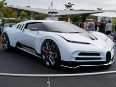 Siêu xe Bugatti Centodieci