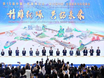 Phó Thủ tướng Vũ Đức Đam dự Hội nghị Thượng đỉnh thương mại-đầu tư Trung Quốc-ASEAN