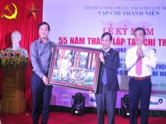 57 năm truyền thống Tạp chí Thanh niên - Cơ quan lý luận nghiệp vụ của Trung ương Đoàn TNCS Hồ chí Minh (15/10/1962 – 15/10/2019)
