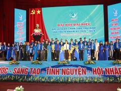 Thái Bình có tân Chủ tịch Hội LHTN Việt Nam khóa IV, nhiệm kỳ 2019 – 2024
