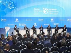 Khai mạc Diễn đàn Tuần lễ năng lượng lần thứ 3 tại LB Nga