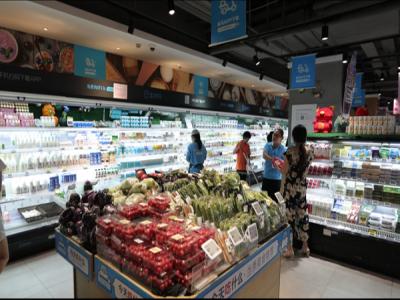 """Vinamilk đưa ra sản phẩm vào siêu thị Hema - mô hình """"bán lẻ mới"""