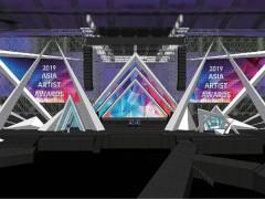 Hé lộ những hình ảnh đầu tiên về sân khấu 'khủng' của AAA 2019 tại Hà Nội