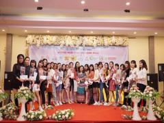 Lễ kỷ niệm ngày Nhà giáo Việt Nam 20/11  của Trường Mầm non Hoa Quỳnh