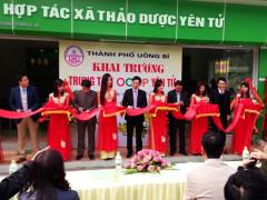 Uông Bí: Tập trung phát triển kinh tế nông nghiệp theo hướng sản xuất hàng hóa, ứng dụng công nghệ cao