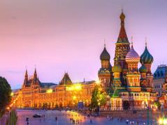 Nước Nga 2020 - Euro như một món quà