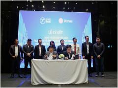 Tạo điều kiện tốt nhất để mang lại nhiều cơ hội cho thanh niên Việt Nam nói chung và cộng đồng khởi nghiệp nói riêng