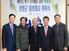 Hàn Quốc xây làng Việt Nam ở quê HLV Park
