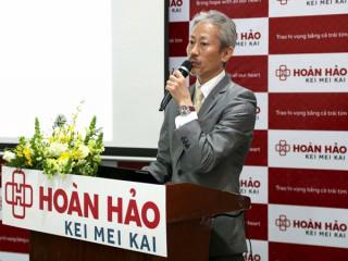 Tập đoàn Keimeikai (Nhật Bản) đầu tư vào Bệnh viện Hoàn Hảo