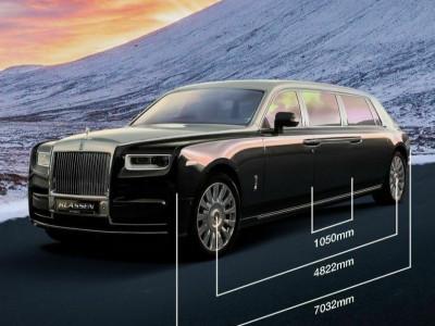 Diện kiện Rolls-Royce Phantom Limo dài hơn 7 mét, bọc giáp chống đạn có giá gần 77 tỷ đồng