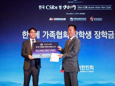 85 sinh viên Việt Nam được nhận học bổng tại sự kiện Đêm CSR Doanh nhân Hàn Quốc: Chung tay chia sẻ 2019
