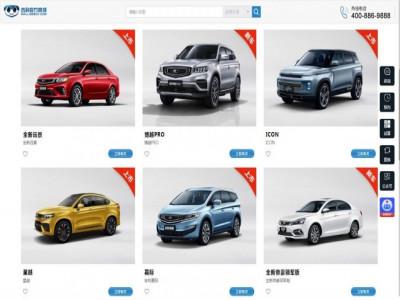 Tránh dịch Corona, Trung Quốc bán xe hơi online, giao xe đến tận nhà