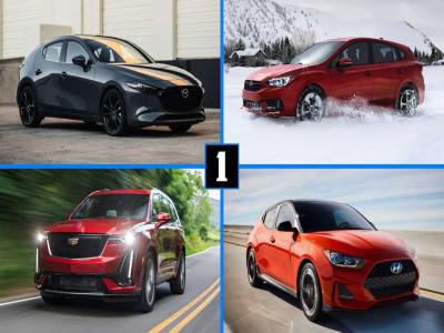 64 mẫu xe nhận giải thưởng an toàn Top Safety Pick của năm 2020, Mazda và Hyundai nổi bật hơn cả