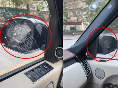Chủ xe Range Rover sáng mở mắt ra đã mất hàng chục triệu đồng vì bị kẻ gian vặt mặt gương