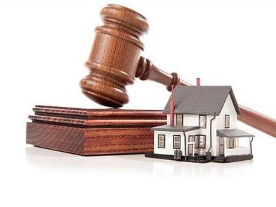 Nhà, đất không sổ đỏ có được cho thừa kế hay không?