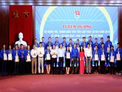 Đoàn Thanh niên Than Quảng Ninh: Tuyên dương 35 tài năng trẻ, 44 thanh niên tiên tiến làm theo lời Bác