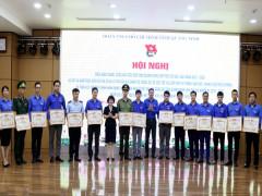 Quảng Ninh: Khen thưởng 20 tập thể, 20 cá nhân có thành tích xuất sắc trong triển khai thực hiện Nghị quyết Đại hội Đảng bộ tỉnh