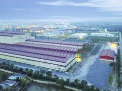 Diễn đàn Bất động sản công nghiệp Việt Nam 2020 sẽ diễn ra ngày 19 tháng 6 tại Hà Nội