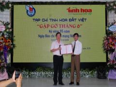 Tạp chí Tinh hoa Đất Việt:  Tiếp nhận Giấy phép hoạt động mới, kỉ niệm 95 năm ngày báo chí Cách mạng  Việt Nam