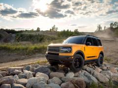 Ford Bronco Sport 2021 gây bất ngờ với khả năng off road và dã ngoại nổi trội