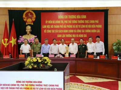 Phó Thủ tướng Trương Hòa Bình: Không có vùng cấm trong đấu tranh phòng chống buôn lậu, gian lận thương mại