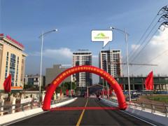 Green City đã thực sự tỏa sáng khi cầu vượt Xương Giang khánh thành