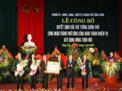 Thành phố Sông Công - Điểm sáng xây dựng Nông thôn mới và phát triển kinh tế của tỉnh Thái Nguyên
