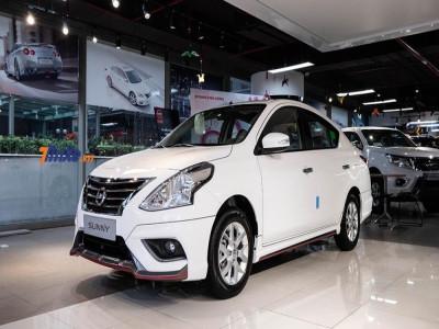 Nỗ lực tìm khách, Nissan Việt Nam giảm giá Nissan Sunny xuống ngang VinFast Fadil