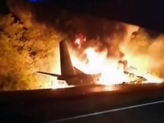Máy bay quân sự rơi ở Ukraine khiến ít nhất 22 người thiệt mạng