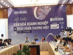 Hội thảo văn hóa doanh nghiệp và phát triển thương hiệu