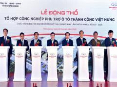 Phát triển ngành công nghiệp ô tô Việt Nam đáp ứng nhu cầu thị trường