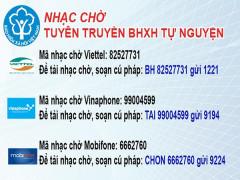 BHXH tỉnh Quảng Nam: Tuyên truyền BHXH tự nguyện thông qua hình thức nhạc chờ trên điện thoại di động