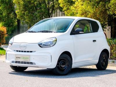 Roewe Clever - Xe điện mini 2 chỗ ngồi ra mắt với giá khởi điểm 156 triệu đồng