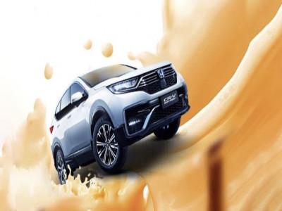 Honda CR-V 2020 được bổ sung phiên bản chỉ tiêu thụ lượng xăng trung bình 1,1 lít/100 km