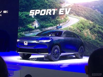 Honda SUV e: trình làng với thiết kế SUV lai Coupe phong cách, màn hình trung tâm độc đáo