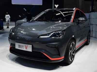 Cận cảnh Neta V - Crossover điện bé nhỏ mà cá tính bắt mắt tại Triển lãm Ô tô Bắc Kinh 2020